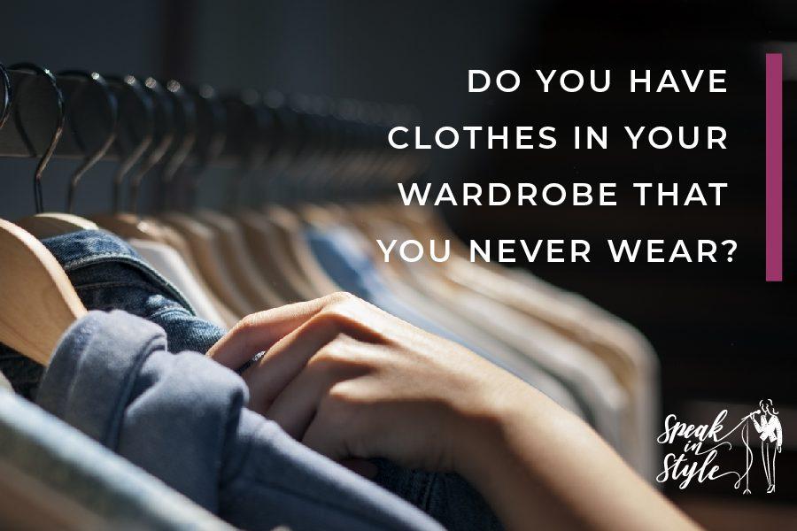Unworn Clothes