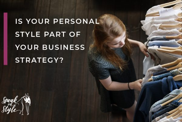 Is-your-personal-style-part-of-your-business-strategy